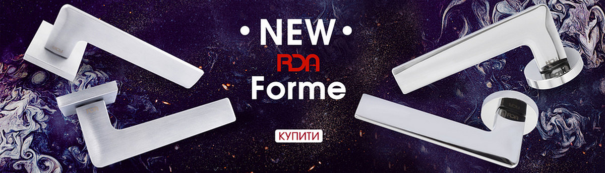 RDA Forme q - https://dom-market.com/searchSmart/?query=forme
