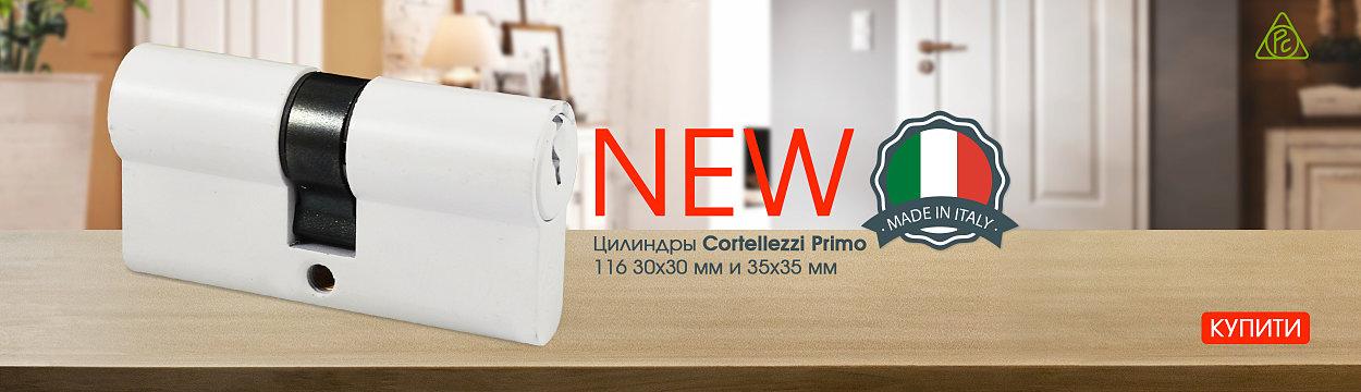 9d040af4288ee Товары для дома, дверная фурнитура, аксессуары для ванной купить | интернет-магазин  Дом-маркет Украина